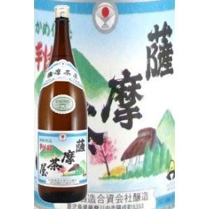 薩摩芋焼酎 村尾酒造 薩摩茶屋 25度 1800ml|satumagura