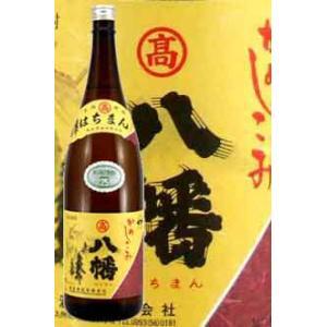 高良酒造 八幡 かめしこみ 25度 1800ml 薩摩芋焼酎 satumagura