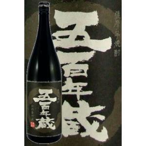 田苑酒造 五百年蔵 25度 1800ml 桐箱入 薩摩芋焼酎|satumagura