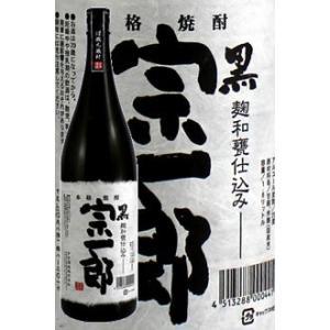 宮崎芋焼酎 すき酒造 宗一郎 黒麹和甕仕込み 25度 1800ml|satumagura