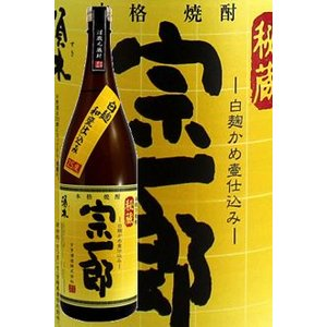 宮崎芋焼酎 すき酒造 宗一郎 白麹和甕仕込み 25度 1800ml|satumagura
