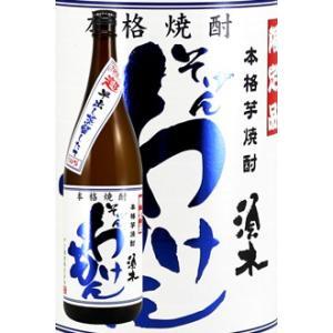 宮崎芋焼酎 すき酒造 2016年蒸溜仕立て そげん わけもん 25度 1800ml|satumagura