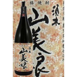 宮崎芋焼酎 すき酒造 須木 山美娘 25度 1800ml|satumagura