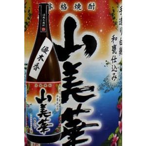 宮崎芋焼酎 すき酒造 山美華(さんびか) 25度 1800ml|satumagura