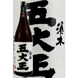 宮崎芋焼酎 すき酒造 須木 五大王 25度 1800ml|satumagura