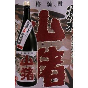 宮崎芋焼酎 すき酒造 須木 赤山猪 25度 1800ml|satumagura