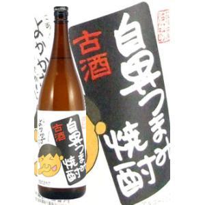 鹿児島芋焼酎 霧島町蒸留所 古酒 鼻つまみ焼酎 32度 1800ml|satumagura