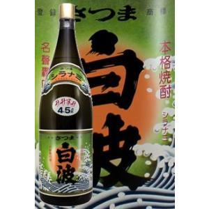 薩摩酒造 さつま白波 25度 4500ml 升升半升ボトル 送料無料 薩摩芋焼酎|satumagura