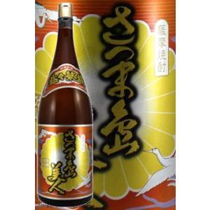 長島研醸 さつま島美人 25度 4500ml 益々繁盛ボトル 送料無料 薩摩芋焼酎|satumagura