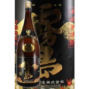 霧島酒造 黒霧島 25度 4500ml 益々繁盛ボトル 送料無料 宮崎芋焼酎|satumagura