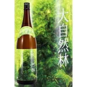 薩摩芋焼酎 本坊酒造 津貫会限定 屋久島 大自然林 25度 1800ml|satumagura