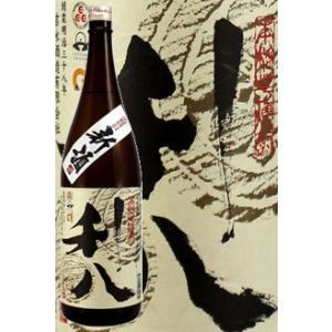 吉永酒造 利八新酒 ろ過仕立て 25度 1800ml 薩摩芋焼酎 satumagura
