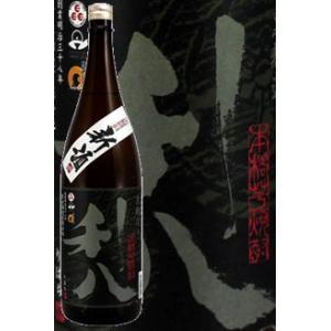 吉永酒造 利八黒麹新酒 ろ過仕立て 25度 1800ml 薩摩芋焼酎 satumagura