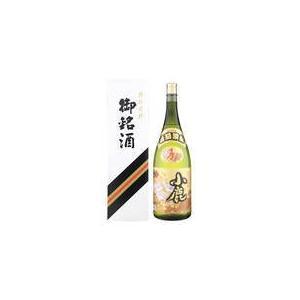 小鹿酒造 小鹿 25度 4500ml 薩摩芋焼酎 送料無料|satumagura