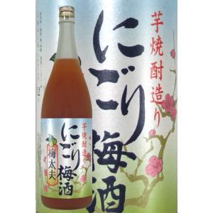 山元酒造 にごり梅酒梅太夫 12度 1800ml 芋焼酎造り梅酒 鹿児島梅酒|satumagura