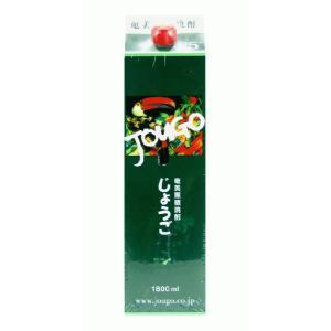 奄美黒糖焼酎 奄美大島酒造 じょうご 25度 1800mlパック|satumagura