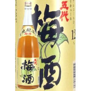 山元酒造 芋焼酎造り 五代梅酒 12度 1800ml|satumagura