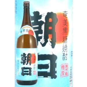 朝日酒造 朝日 25度 1800ml 奄美黒糖焼酎|satumagura