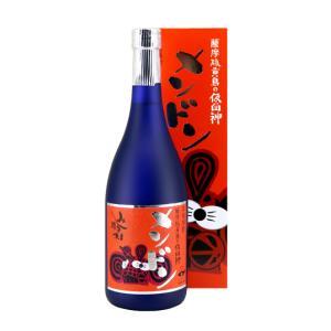 みしま焼酎無垢の蔵 メンドン 薩摩硫黄島の仮面神 25度 720ml|satumagura