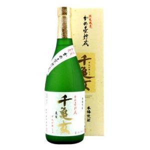若潮酒造 限定品 かめ壺仕込 千亀女麦 25度 720ml 鹿児島麦焼酎|satumagura