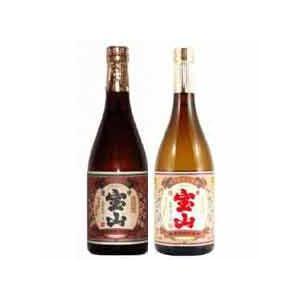 薩摩芋焼酎 西酒造 宝山セット 720ml×2本【ギフト箱付き】 satumagura