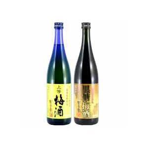 本坊酒造 梅酒セット 14度 720ml×2本 【ギフト箱付き】 satumagura