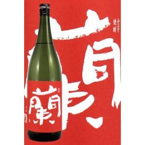薩摩芋焼酎 アットスター(株) 黄金酒蔵 全芋焼酎 蘭 白麹 25度 1800ml|satumagura