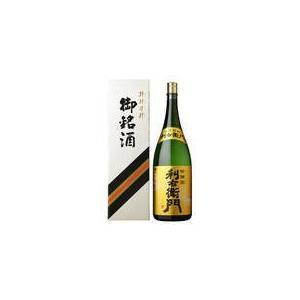 指宿酒造 利右衛門 升升半升 25度 4500ml 薩摩芋焼酎|satumagura