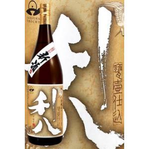 吉永酒造 利八ジョイホワイト新酒 ろ過仕立て 25度 1800ml 薩摩芋焼酎 satumagura