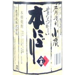 薩摩芋焼酎 小鹿酒造 小鹿本にごり 1800ml|satumagura|03