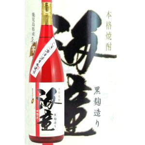 濱田酒造 海童祝の赤 黒麹造り 25度 1800ml 化粧箱付 薩摩芋焼酎|satumagura
