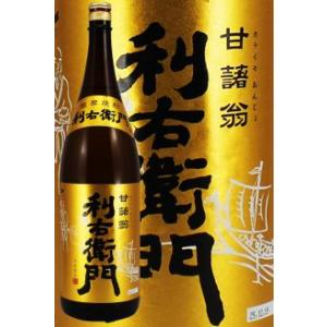 指宿酒造 利右衛門 25度 1800ml 薩摩芋焼酎|satumagura