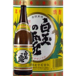 白玉醸造 白玉の露 25度 1800ml 鹿児島芋焼酎の商品画像
