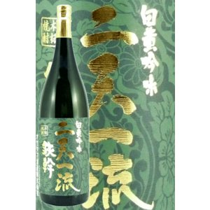 オガタマ酒造 二天一流鉄幹 25度 1800ml 化粧箱付 薩摩芋焼酎|satumagura