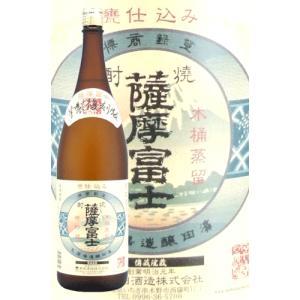 濱田酒造 薩摩富士 復刻版 25度 1800ml 化粧箱付 鹿児島芋焼酎|satumagura