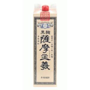 若松酒造 薩摩主義 黒麹 25度 1800mlパック 鹿児島芋焼酎|satumagura