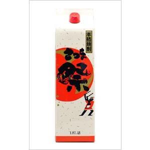 都城酒造 さつま祭 25度 1800mlパック 宮崎芋焼酎|satumagura