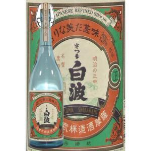 薩摩酒造 さつま白波 明治の正中 25度 1800ml 化粧箱付 薩摩芋焼酎|satumagura