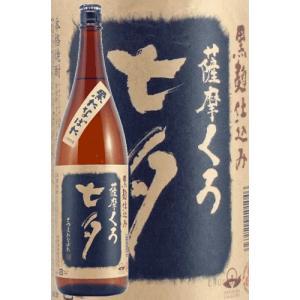 田崎酒造 薩摩くろ七夕 25度 1800ml 薩摩芋焼酎