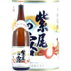 紫尾山を頂く風光明媚なこの地で生まれ、はぐくまれてきた本格芋焼酎の定番です。 県内産のサツマイモと米...