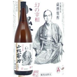 吹上焼酎 小松帯刀 黒麹仕込 25度 1800ml 薩摩芋焼酎|satumagura