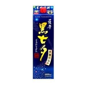 田崎酒造 薩摩黒七夕 25度 1800mlパック 薩摩芋焼酎 satumagura