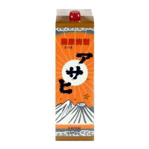 日當山醸造 アサヒ 25度 1800mlパック 薩摩芋焼酎|satumagura