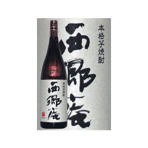 東酒造 西郷庵 25度 1800ml 薩摩芋焼酎|satumagura