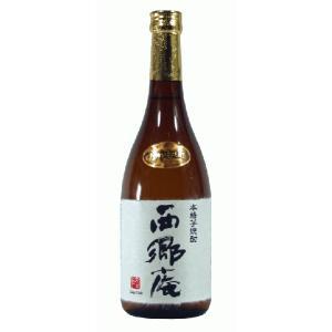 東酒造 西郷庵 25度 720ml 薩摩芋焼酎|satumagura