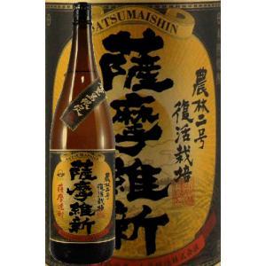 小正醸造 薩摩維新 鹿児島限定 25度 1800ml 薩摩芋焼酎