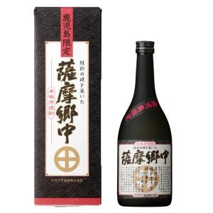 オガタマ酒造 薩摩郷中 黒麹仕込み 25度 720ml 薩摩芋焼酎|satumagura