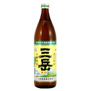 薩摩芋焼酎 屋久島産 三岳酒造 三岳 25度 900ml
