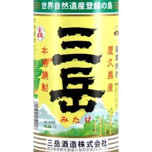 薩摩芋焼酎 屋久島産 三岳酒造 三岳 25度 ...の詳細画像2