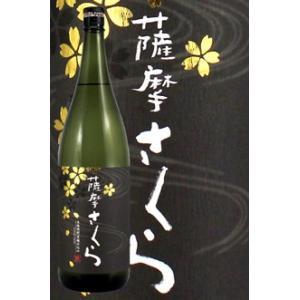 薩摩芋焼酎 アットスター(株) 黄金酒蔵 薩摩さくら 黒麹 25度 1800ml|satumagura